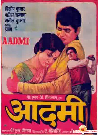 Poster of Aadmi (1968) - (Hindi Film)